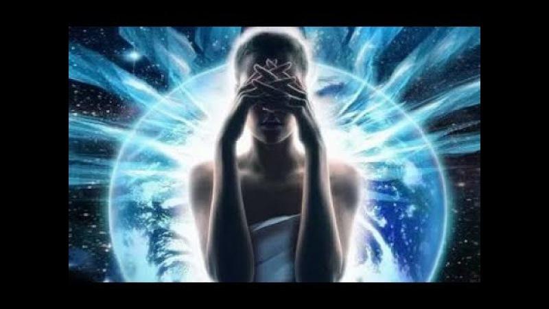 3.1 Магическая реальность. Внутренняя магия. Что такое наше Я