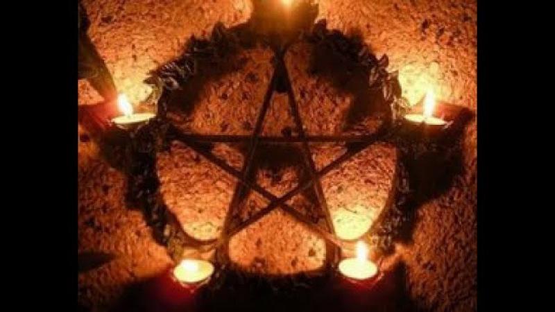 2.2 Внутренняя магия. Почему не работают ритуалы. Сакральный танец