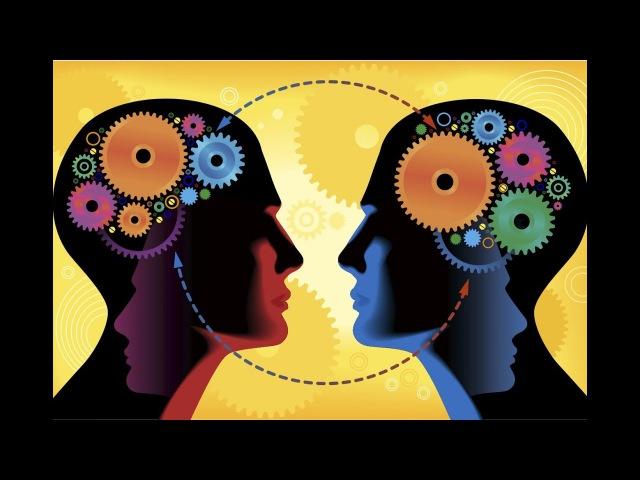 3.3 Внутренняя магия. Изменение точки сборки. Изменение ментальности нашего Я
