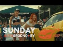 Erotic Car Wash – Sunday 2017 (2017/07/15)