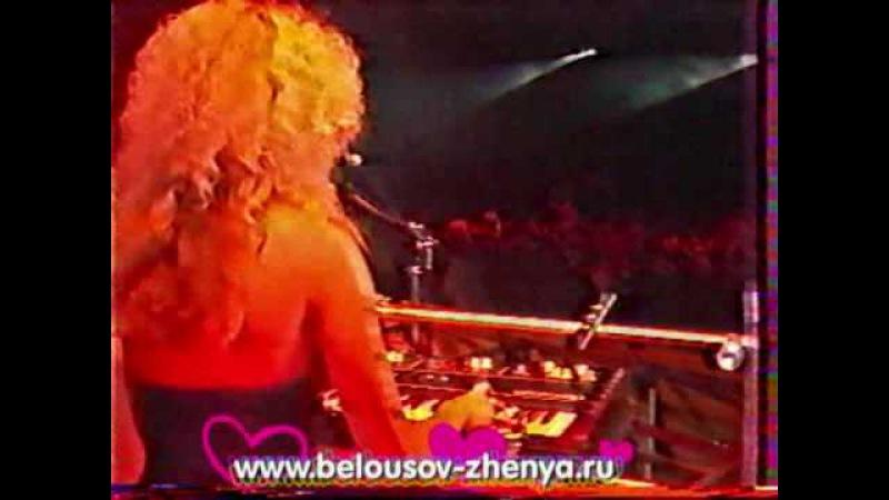 Женя Белоусов - Девочка моя синеглазая