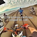 Moto Life фото #29