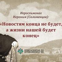 Надежда Петренко