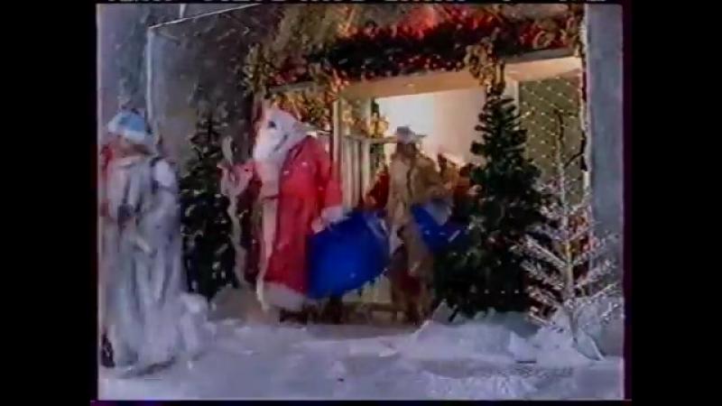 Рекламный блок (СТС-Москва, 31.12.2004) 4