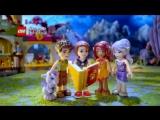 LEGO Elves Новинки 2016
