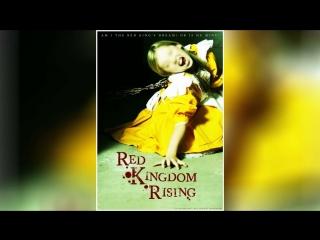 Возрождение Красного Королевства (2014)   Red Kingdom Rising