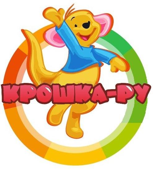 #Отдых@bankakomi ☝Не знаете чем удивить своих детей на празднике? МЫ
