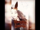 Я шоколадный заяц))))