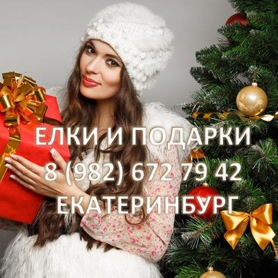 Ксения Белоглазова