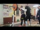 20 кг за 2 месяца Купрейчик Василий