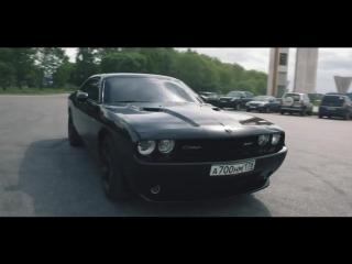 Shahmen - She Go (Dodge Challenger SRT8) SmotraTV
