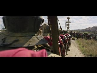 Бен-Гур (2016) - Марш войск Понтия Пилата