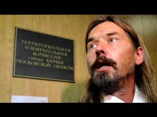 Лидера «Коррозии металла» например приговорили так сказать к 10 месяцам тюрьмы в