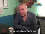 Александр Дюмин  Важно просто оставаться человеком