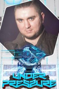 Виктор Щетинин