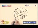 Ame ta-lk (2012.12.30) - 5HSP Part 3: Egokoro nai Geinin 3 (絵心ない芸人)