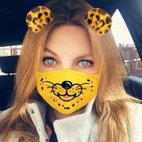 Эвелина Беккер