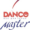 DanceMaster - Ярославский танцевальный магазин