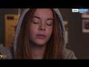 Skam/Стыд/Скам 1 сезон 9 серия