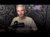 PewDiePie(Самый популярный Блоггер мира) спел Shape of You