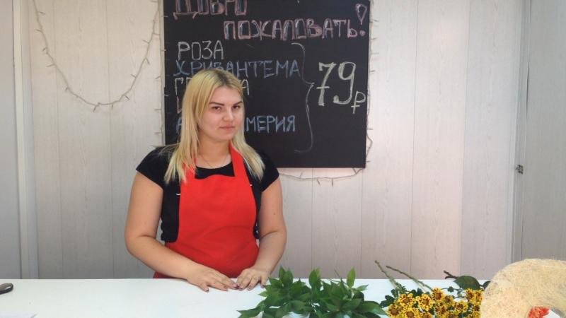 Цветы в Красноярске 1 FIX PRICE Цветочный — Live