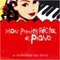 Varda Nishry - Couperin: Pièces de clavecin - Second livre - Le Moucheron
