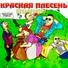 СеКтОр ГаЗа - Бульбулятор