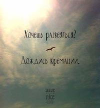Фото Dark_World