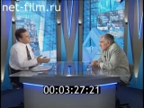 Час пик (18.06.1996) Армен Джигарханян