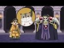 Gekijouban Soushuuhen Overlord SP1 BD 1280x720 x264 AAC