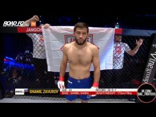 Шамиль Завуров vs. Лео Кунц