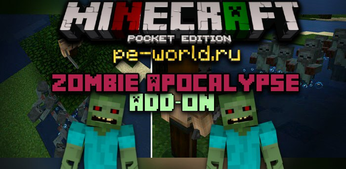 Превью для «Zombie Apocalypse Add-on | Minecraft Pocket Edition 0.16.0-0.17.0»