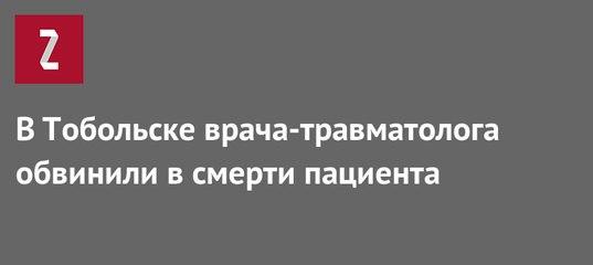 Мяу Прайс Находка Мет  hydra Каменск-Уральский