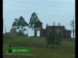 Аномальная зона - Молебка, Кишертский район