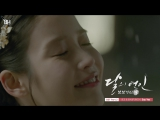 [KARAOKE] Loco & Punch - Say Yes (Moon Lovers OST ) (рус. саб)