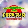 Доставка суши и роллов Евразия-Экспресс