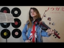 [NrM] THE ORAL CIGARETTES – Kyoran Hey Kids! (Violin cover by Mary Dun)