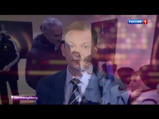 На русско-английском матче Лиги чемпионов