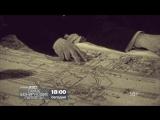 Самые шокирующие гипотезы 14 июня на РЕН ТВ
