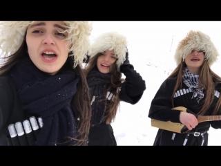 Trio mandili - apareka. winter version
