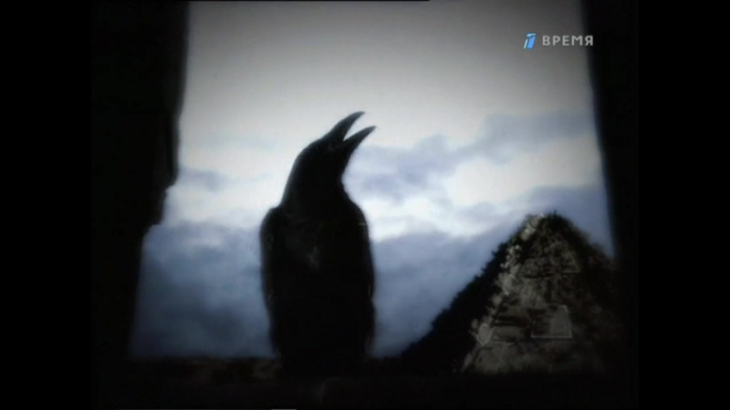 Чёрный ворон — Hi-Fi 1999 (Павел Есенин - Э. Чантурия)