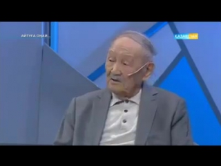 Мекемтас Мырзахметов.Қазақтардың түсінігі туралы.