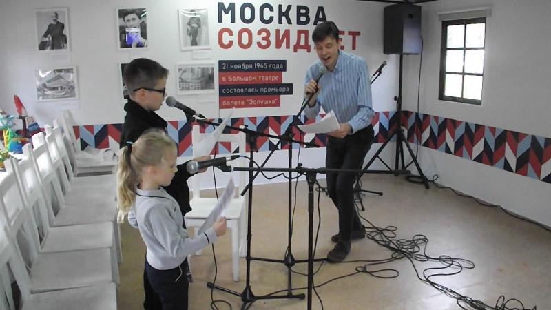 «Московские окна» / М.Матусовский, Т.Хренников