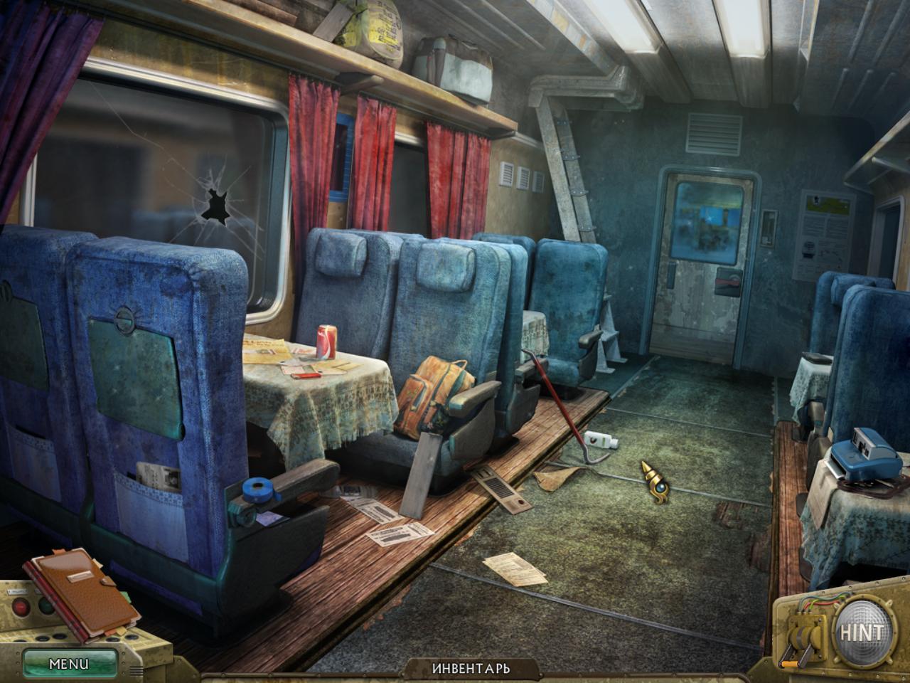 Psycho Train (2016) PC - Скриншот 3
