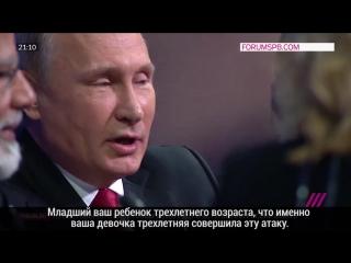 Что можно прочитать по жестам Путина на форуме