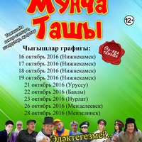 club37716099