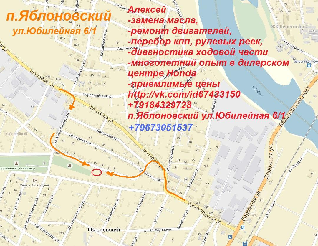 схема блока предохранителей honda civic 5d 2006
