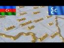 Азербайджанский марш