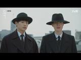 [tvN] 도깨비Демон/Токкэби | Goblin..E16.Конец. 170121.