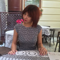 Ирина Акжигитова